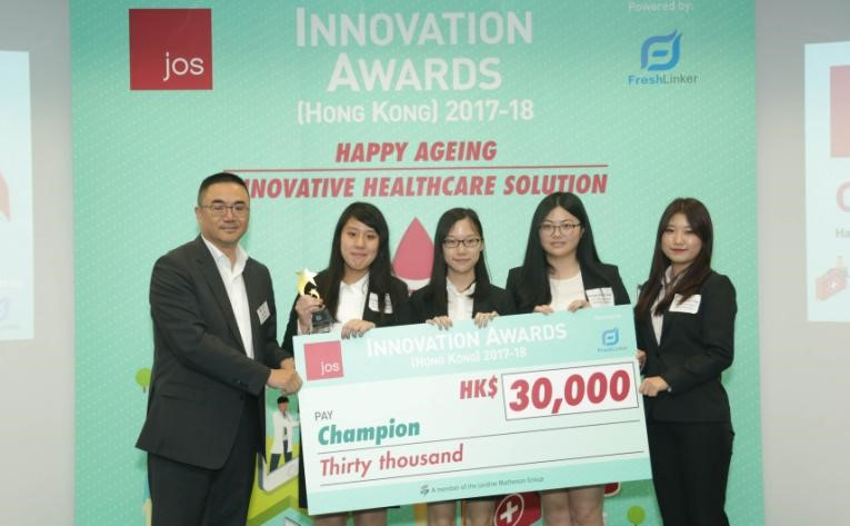 JOS Innovation Awards (Hong Kong) 2017-18: The Champion