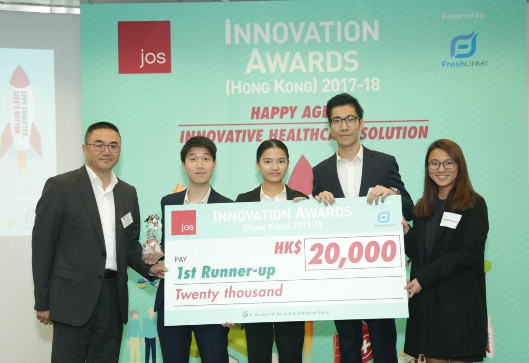 JOS Innovation Awards (Hong Kong) 2017-18: 1st Runner-up