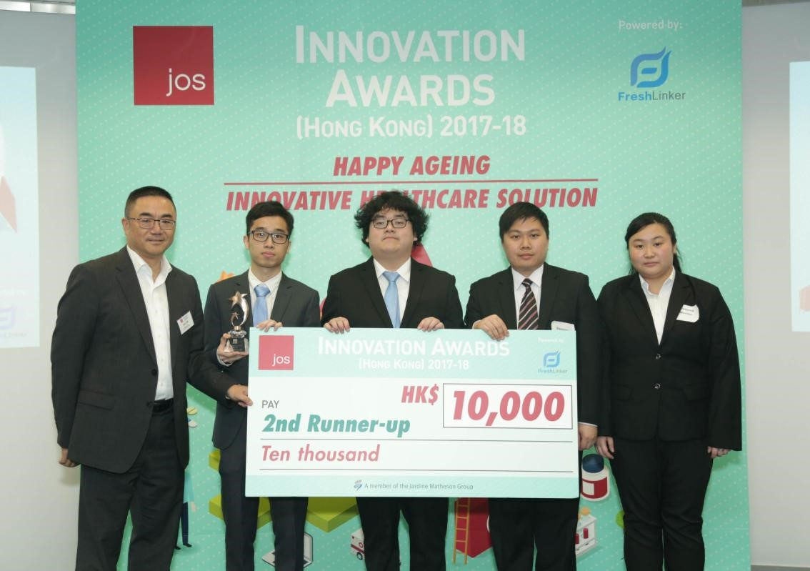 JOS Innovation Awards (Hong Kong) 2017-18: 2nd Runner-up