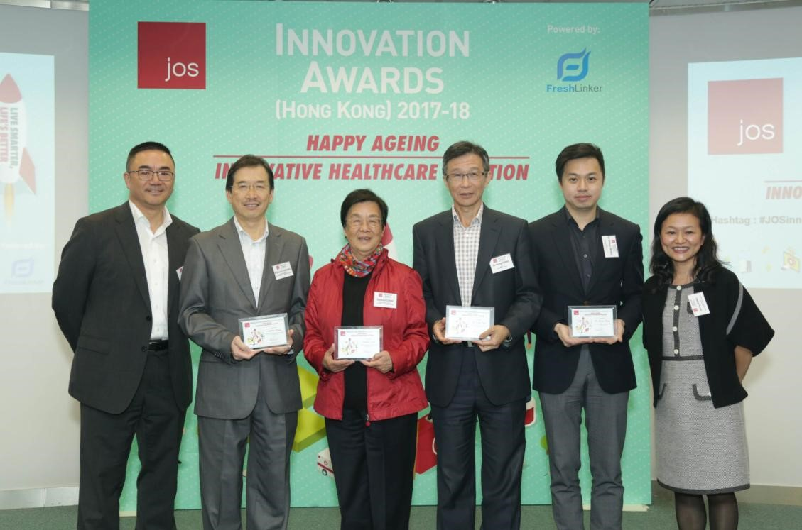 JOS Innovation Awards (Hong Kong) 2017-18: Judging Panel