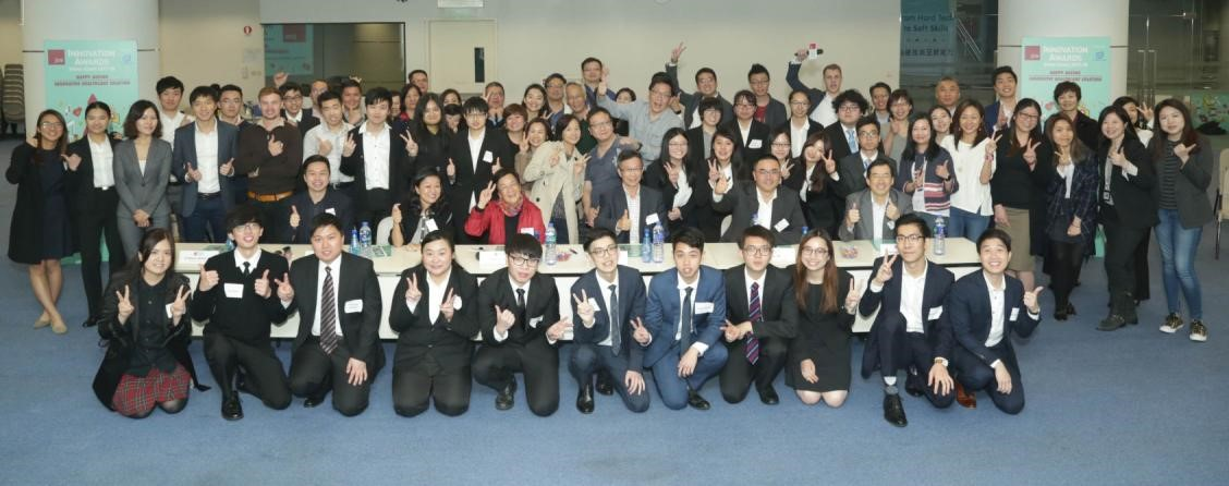 JOS Innovation Awards (Hong Kong) 2017-18: The final competition and awards presentation