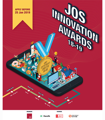 JOS Innovation Awards 2018-19