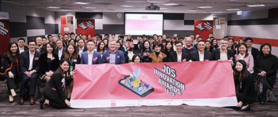 JOS Innovation Awards 2018-19 kick-off ceremony held on 8 March 2019