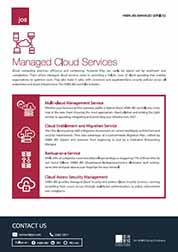 HKBN JOS Managed Services - Managed Cloud Services