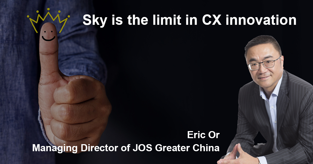 Sky is the limit in CX innovation