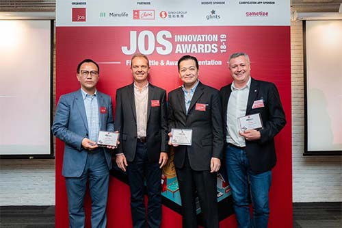 JOS Innovation Awards 2018-19 - Photo 1