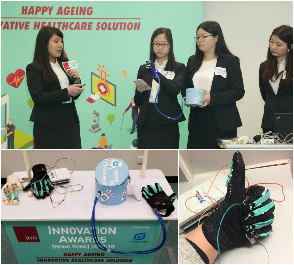 The champion team from Hong Kong Polytechnic with their Finger Exercise Device