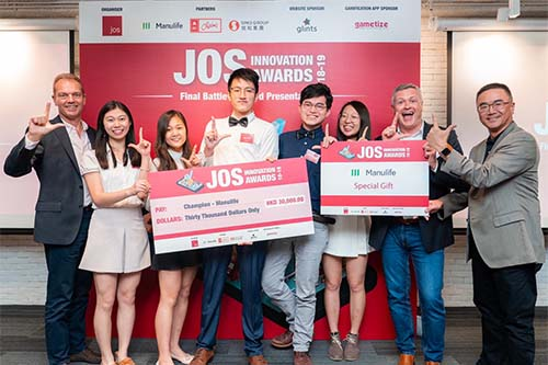 JOS Innovation Awards 2018-2019 - Manulife Winning team - Photo 3