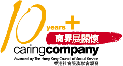 10 Year Plus Caring Company